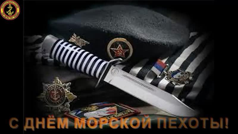 313 лет назад 27 ноября 1705 г был издан Указ Петра I о создании первого в России «полка морских солдат»
