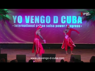 Julio napoles y yorubas dance group - yo vengo de cuba 2018 -  cuban salsa power congress