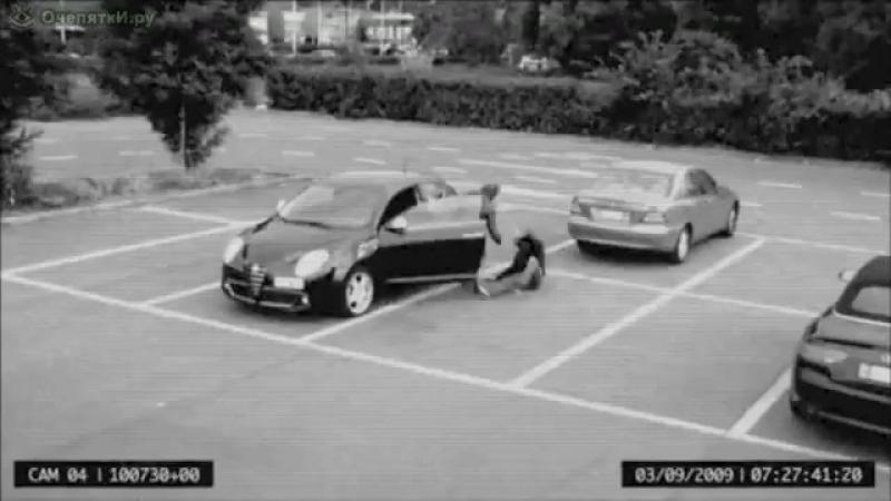Борьба за угон автомобиля