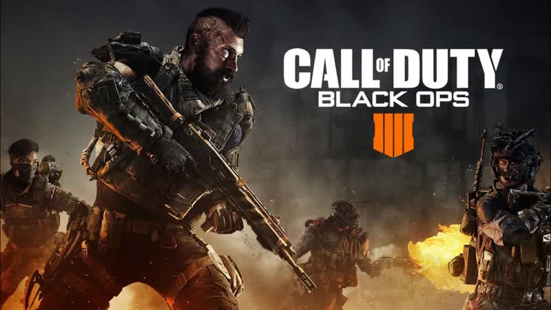 🔥🔥🔥 Роялька 🔥🔥🔥 call of duty black ops 4