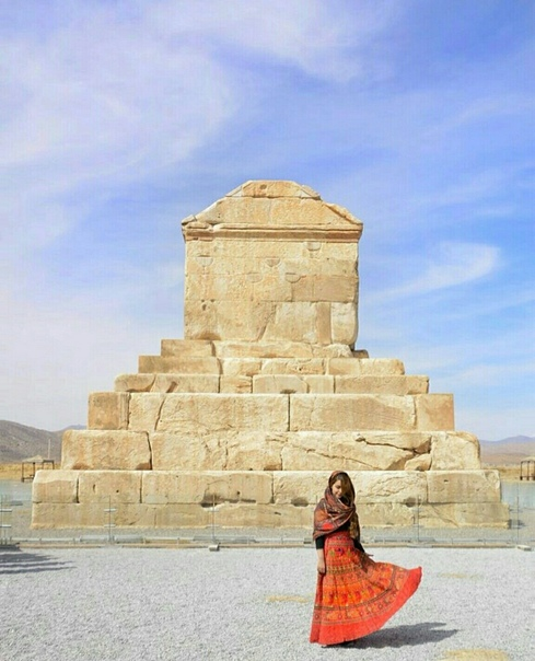 День почтения памяти царя Кира (Куруша) Великого (559 — 530 до н. э.)