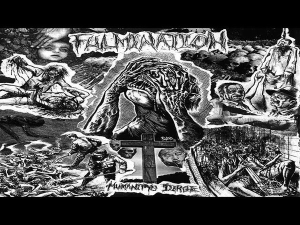 FULMINATION - Humanitys Dirge [Full-length Album](Compilation 1992-1994)