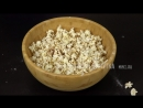 ВЕДРО ПОПКОРНА за 30 рублей! Отличная закуска для просмотра фильма! Как приготовить попкорн