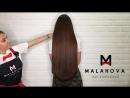 Наращивание волос цена. Белгород. Надежда Малахова. Цены на наращивание волос. Malahova hair professional.