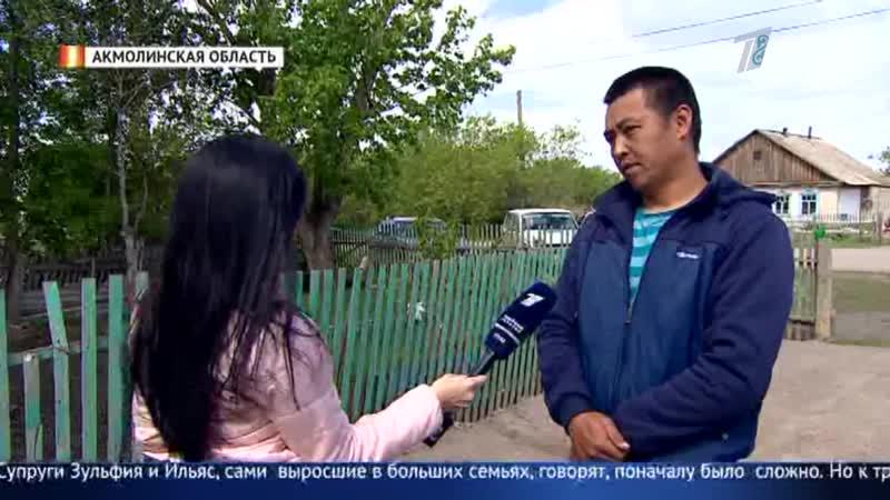БИЗНЕС ПО СЕМЕЙНОМУ Многодетная семья из села Лозовое развивает собственное дело