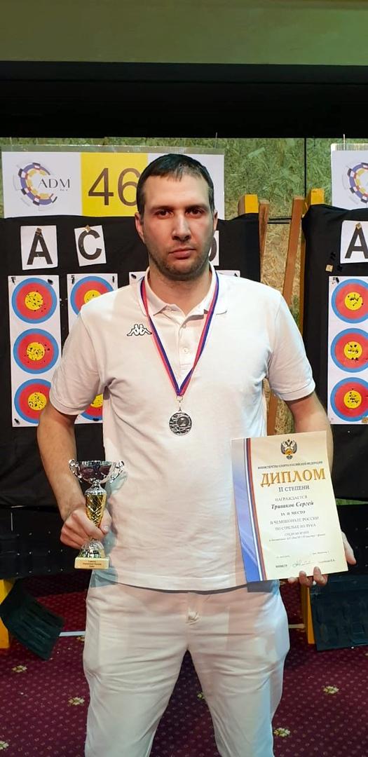Сергей Тришков