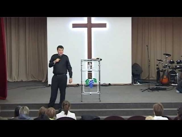 Истинная праведность проповедует старший пастор Игорь Голоскубов