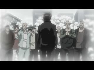 Вельзевул 33 серия (Ancord)