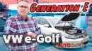 2019 e-Golf Review / Test / 80 Minuten mit Habby und der Generation e