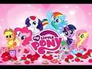 Моя коллекция пони. Май Литл Пони нравятся и девочкам и мальчикам!