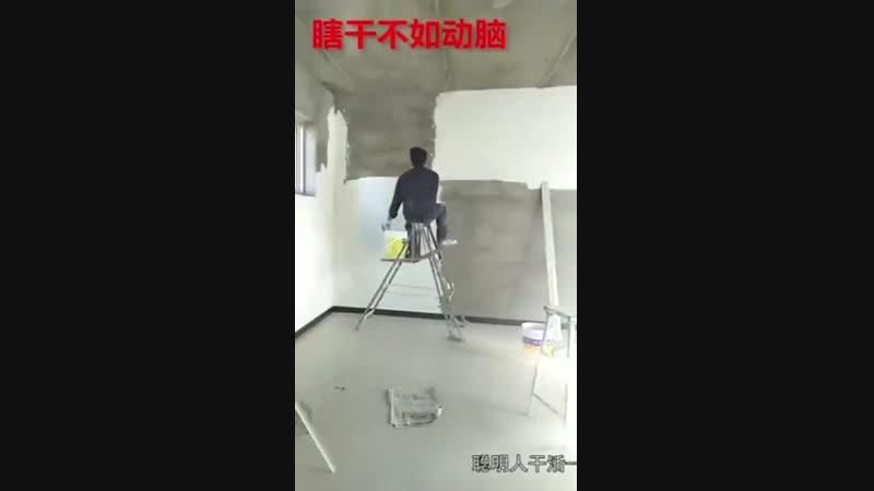 Китайцы спину гнуть не будут