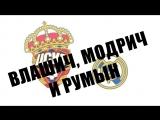 Озвучка матча ЦСКА - Реал Мадрид