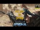 Total War: Arena Хороши ли девушки на коне или все мужики сво !?
