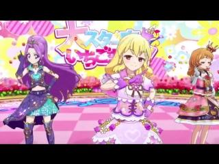 Aikatsu ! Ichigo, Mizuki, Akari