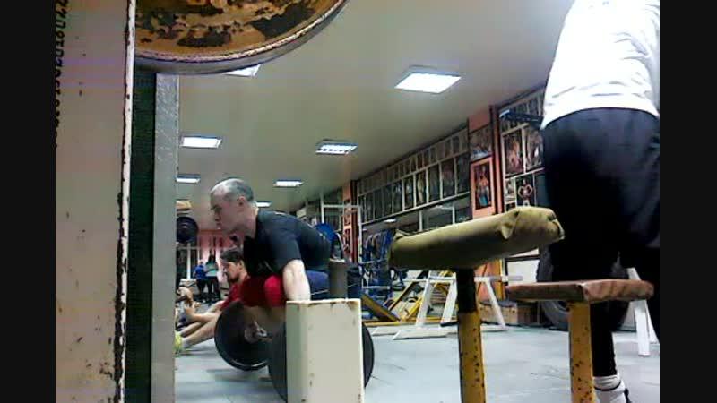 р кл 50 кг