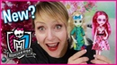 NEW? MONSTER HIGH Voltageous Science Frankie and Draculaura Doll Review