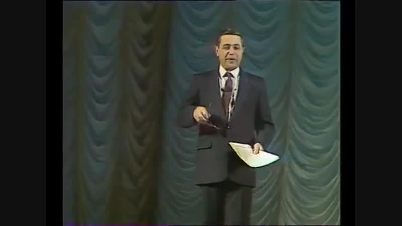 Е. Петросян - фельетон Либо-либо (1989)