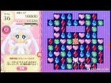 Sailor Moon Drops Neo Queen Serenity (Original ver.) Atack 2 level