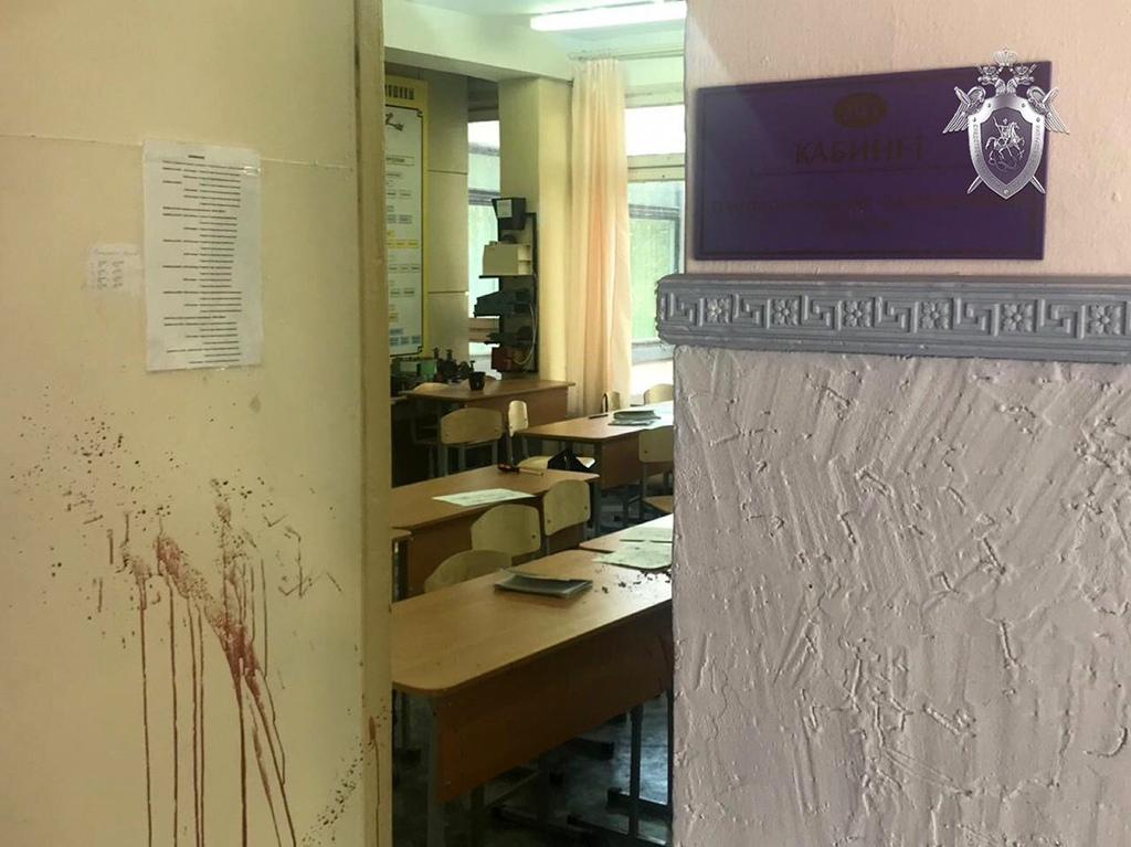 Бастрыкин: причиной массового расстрела в колледже Керчи стало имущественное неравенство