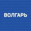 ФК «Волгарь» Астрахань