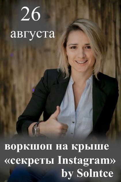 https://pp.userapi.com/c849236/v849236570/5a8a6/fxE3gnktEdU.jpg