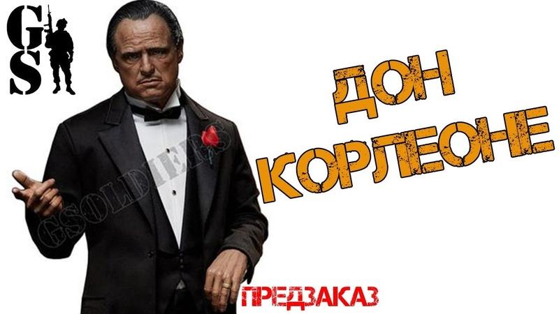 Крестный отец, Дон Корлеоне (The Godfather) - статуя 1 4 от Blitzway - предзаказ (BW-SS-20301)