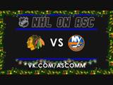 NHL | Blackhawks VS Islanders