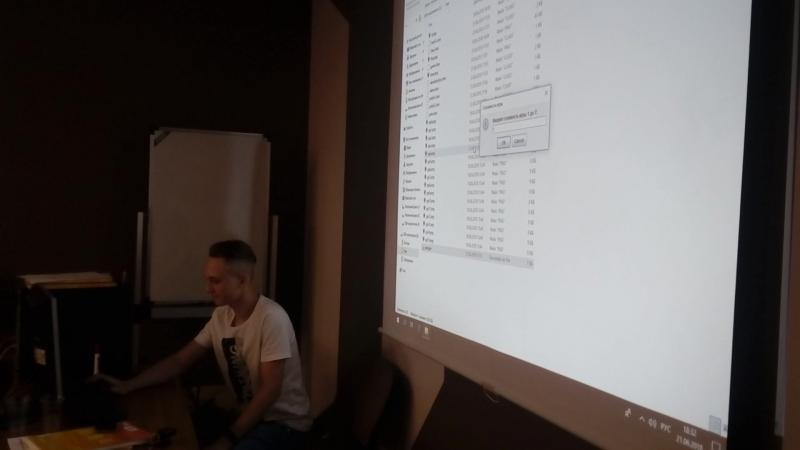 Презентация проекта Дмитрия Игнатьева