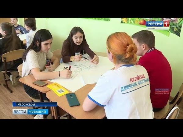 Образовательное воскресенье для детских лидеров в Чувашии реализуют республиканский проект Россий