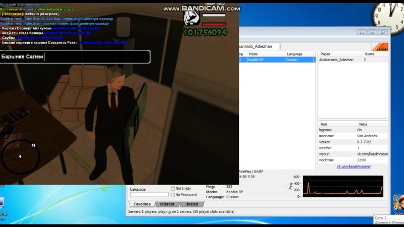 Гта Сервер Role Play ID54.36.204.851135