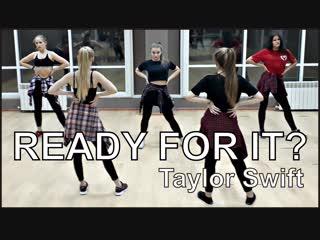 Taylor Swift - Ready For It   choreography Perova Nastya