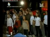 t.A.T.u. - Ne Zhaley (Live at Children's New Wave 2008)