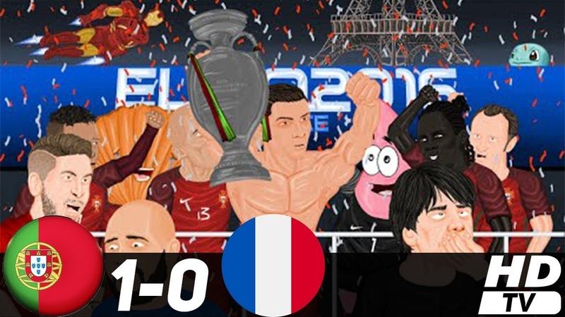 🔥 Португалия - Франция 1-0 (Анимация) - Обзор Матча Финал Чемпионат Европы 10/07/2016 HD 🔥