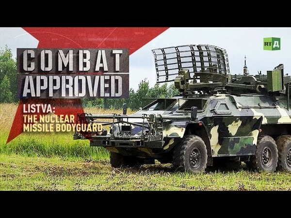 Listva The Nuclear Missile Bodyguard. Vehicle fries IEDs to protect Yars mobile nukes