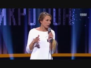 Открытый микрофон Виктория Складчикова - О пьющих семьях, батюшке и четвёртом ребёнке
