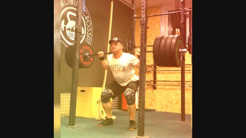 GoraCrossfit. 150kg.
