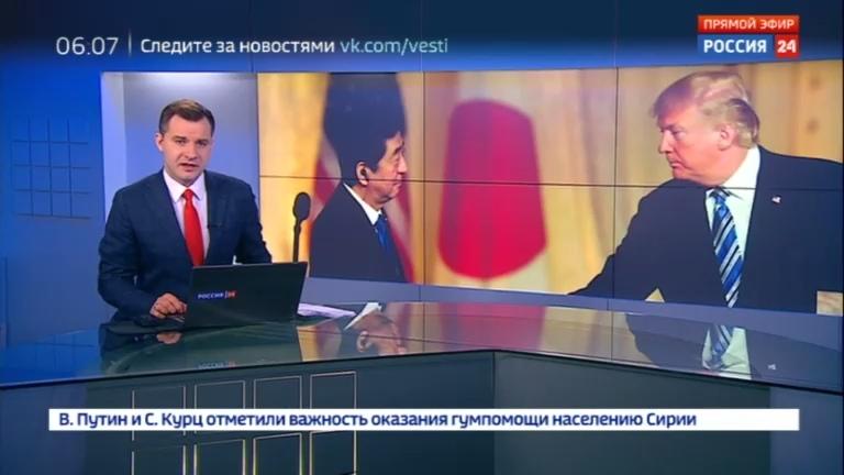 Новости на Россия 24 • Ядерные переговоры: Трамп разрекламировал светлый путь КНДР