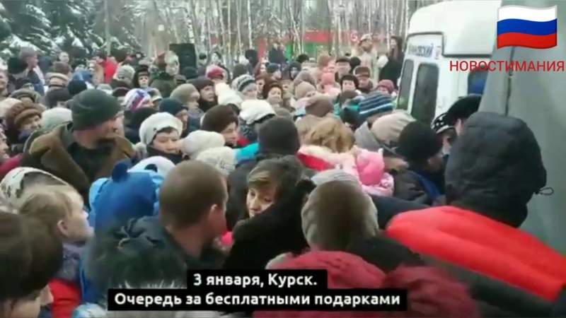 Новогодняя акция ЛДПР ДАВКА ДЕТЕЙ