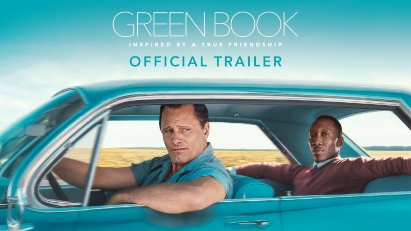 Зелёная книга | Green Book | Трейлер