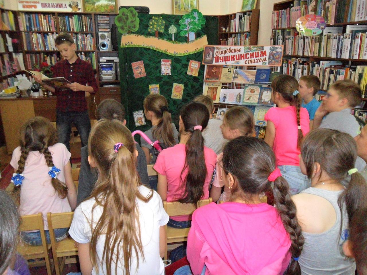 сказки пушкина, донецкая республиканская библиотека для детей, отдел искусств, работа с пришкольными лагерями