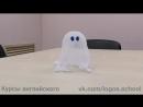 Привидение. Хэлоуин. vk/Logos.School Halloween ghost
