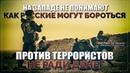 ЧВК Вагнер в мировом топе На западе не понимают как сражаться не ради денег Руслан Осташко