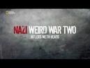 Нацистские тайны Второй мировой [01 из 06] (2016) Загадочный замок Гиммлера