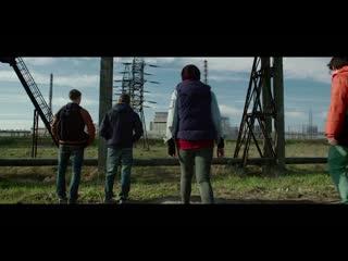 «Чернобыль. Зона отчуждения» | С 11-го марта в 21:00 на ТВ-3!