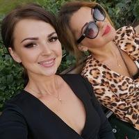 Кристина Лукьянцева