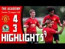 Манчестер Юнайтед 43 Рединг АПЛ U18 18/19 5-й тур 15.09.2018 КРАТКИЙ ОБЗОР