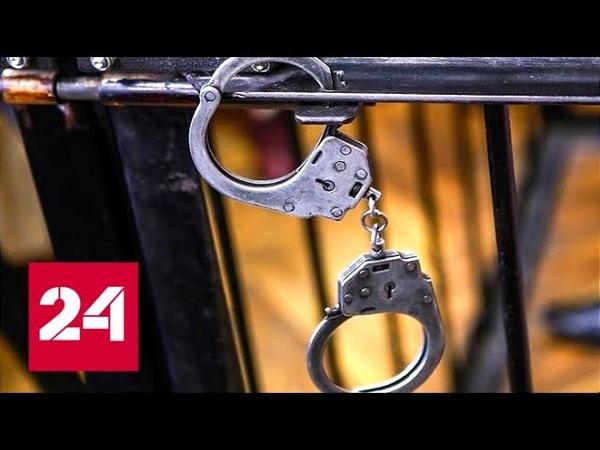 Новая инициатива Рады: за отдых в Крыму дадут 3 года. 60 минут от 18.10.18
