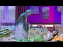 Уральские пельмени - Когда бабушке не спится Игорь