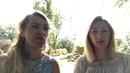 Близнецовое 🔥пламя - Общий расклад информационное видео