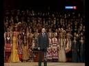 Ода Ленину Концерт для делегатов XXV съезда КПСС 1976 год